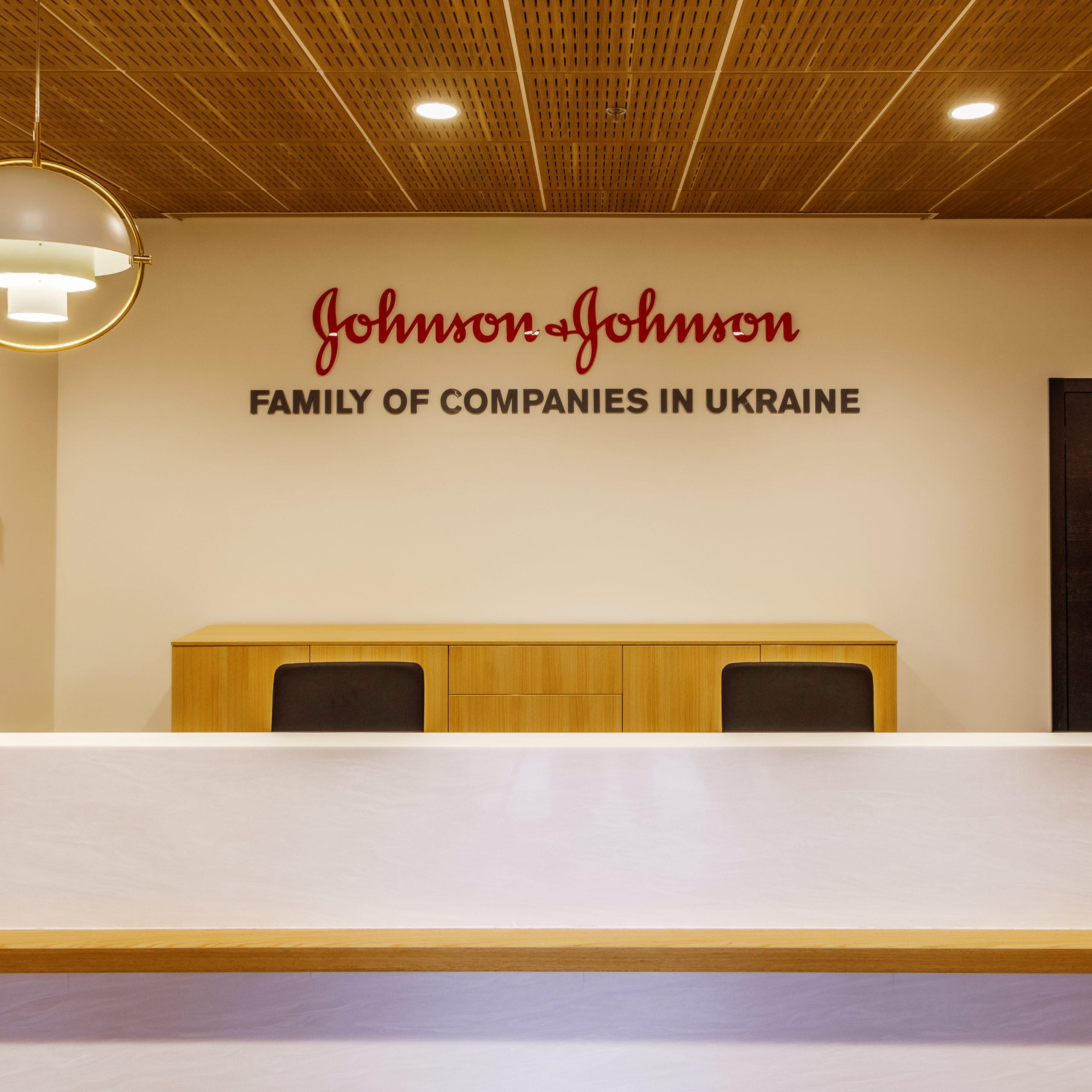 Recepce společnosti Johnson a Johnson na Ukrajině